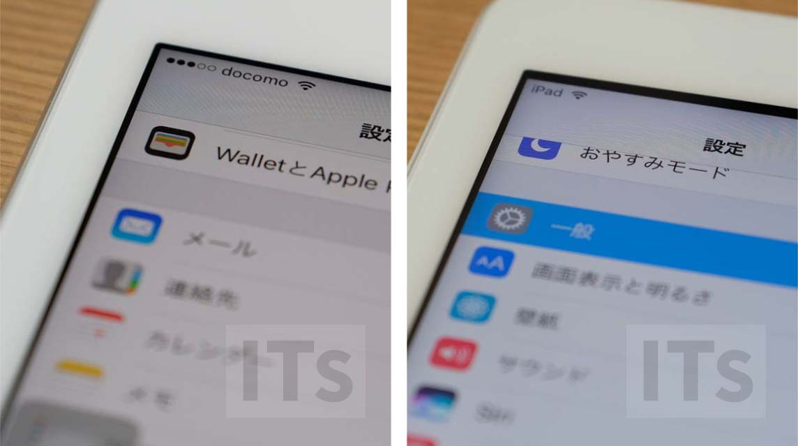 左:iPad Air 2、右:iPad Pro