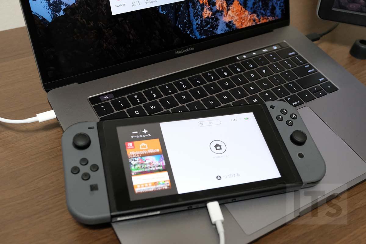 ニンテンドースイッチとMacBook pro
