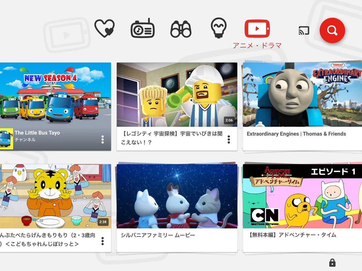 YouTube KidsのUI画面