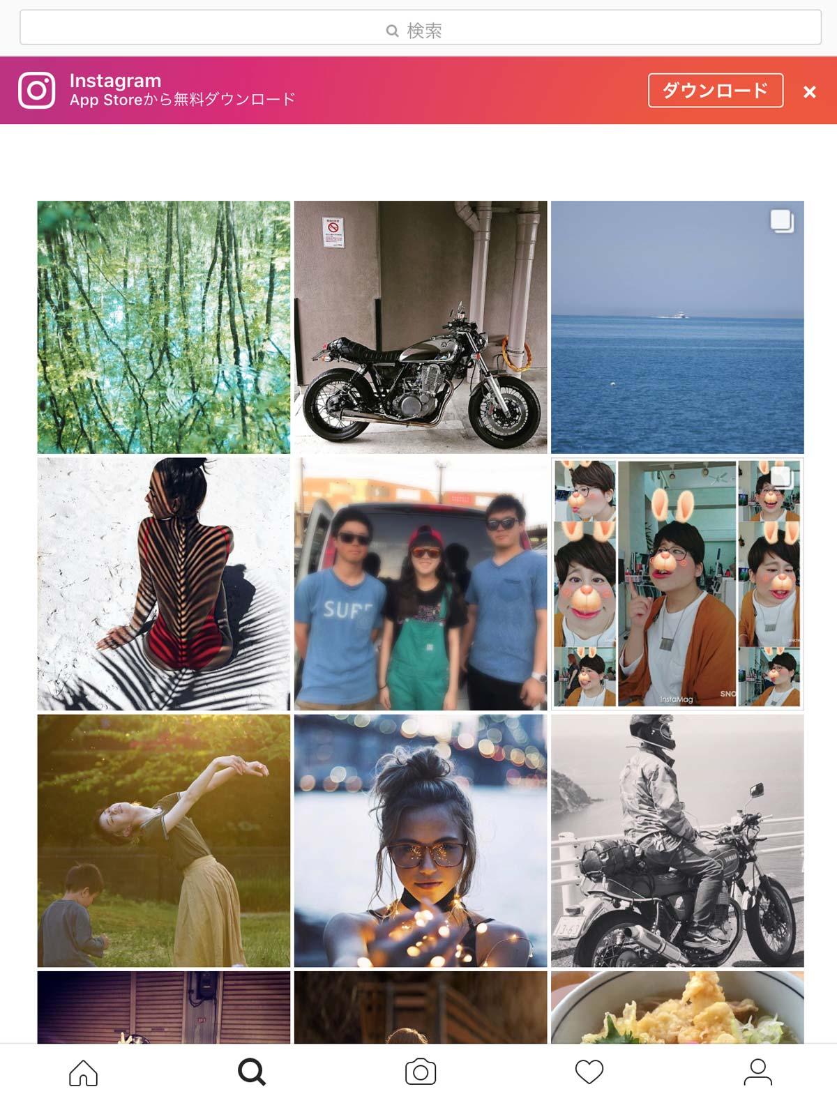 Instagram モバイルサイト