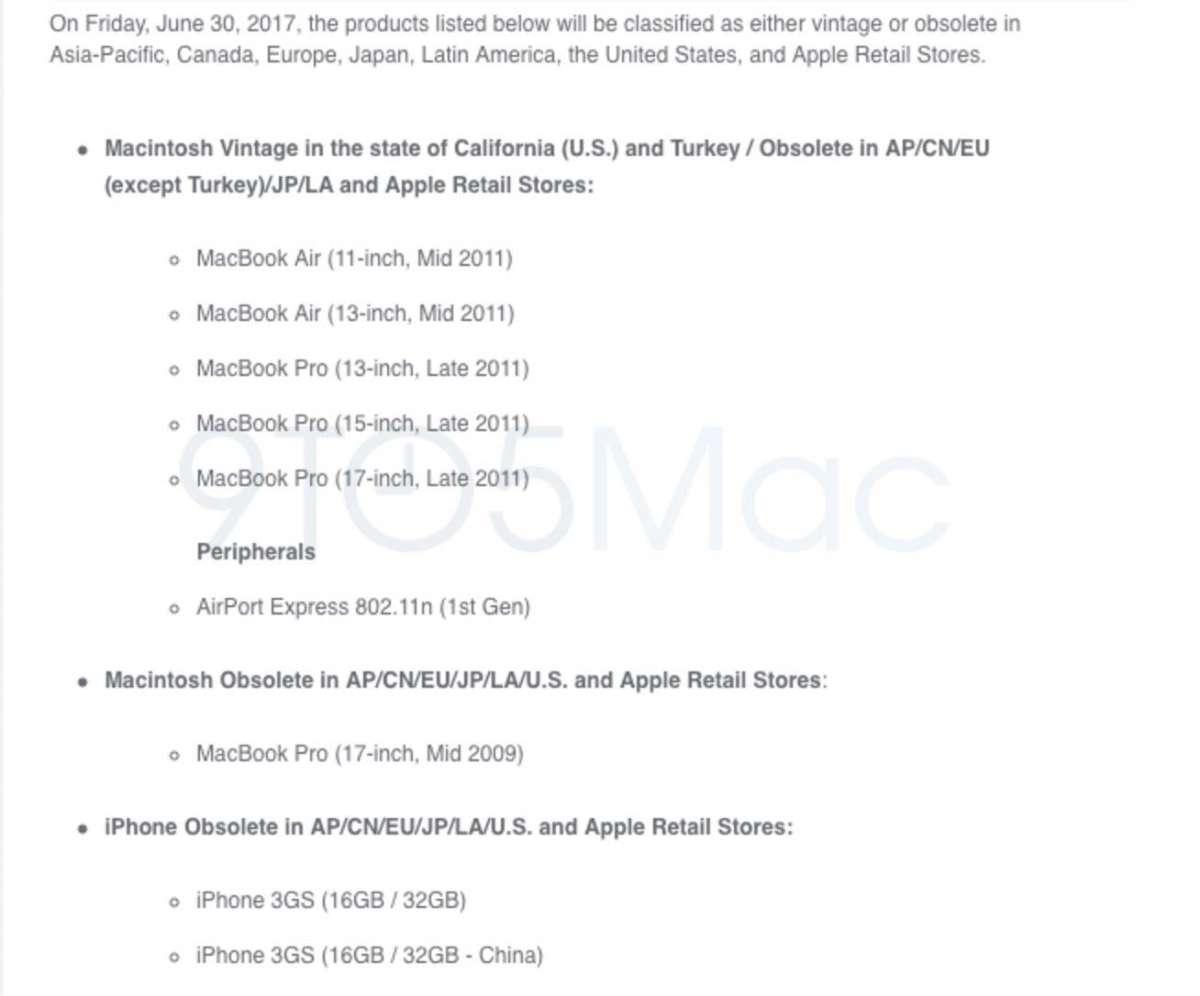 Apple サポート終了製品 2011年