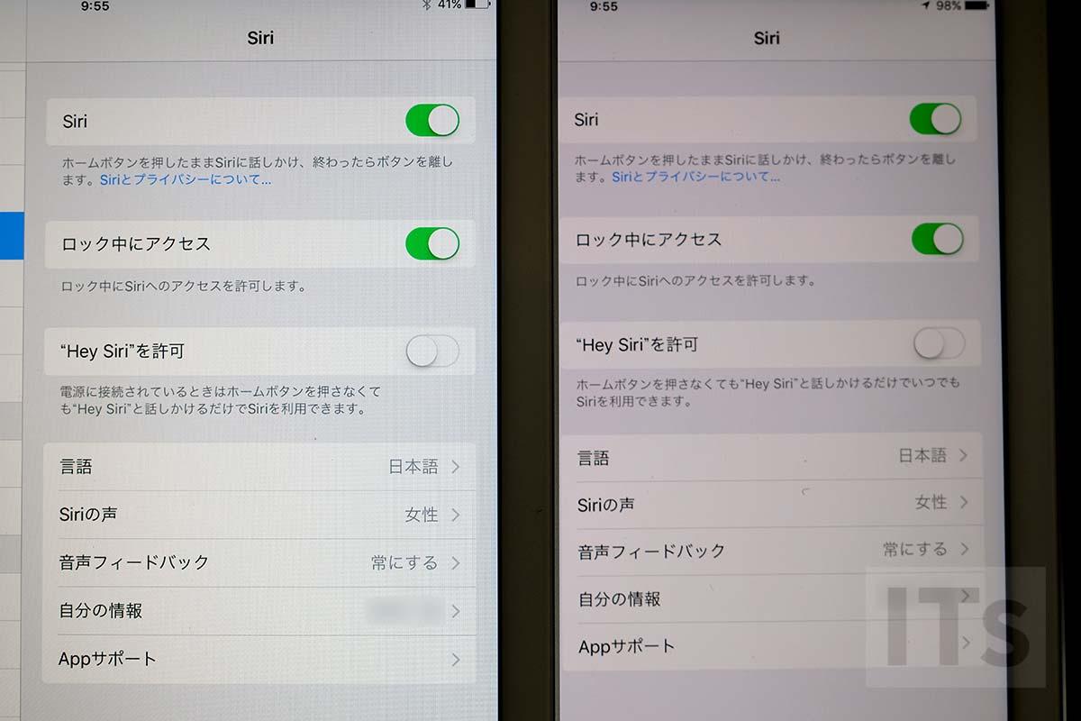iPad 第5世代 hey Siri