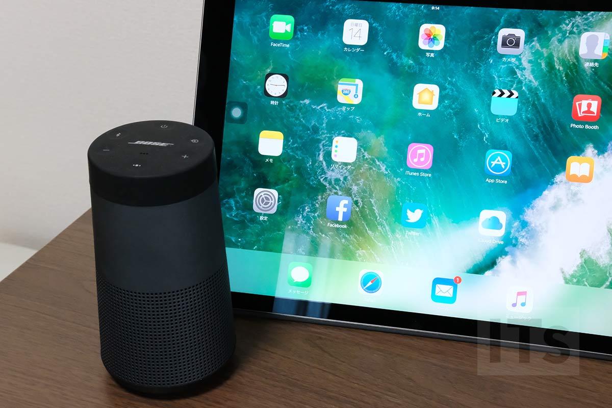 iPad ProとBoseスピーカー