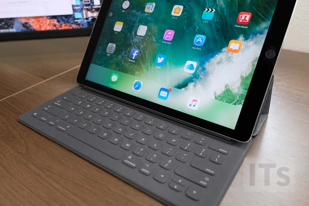 iPad Pro smartkeyboard