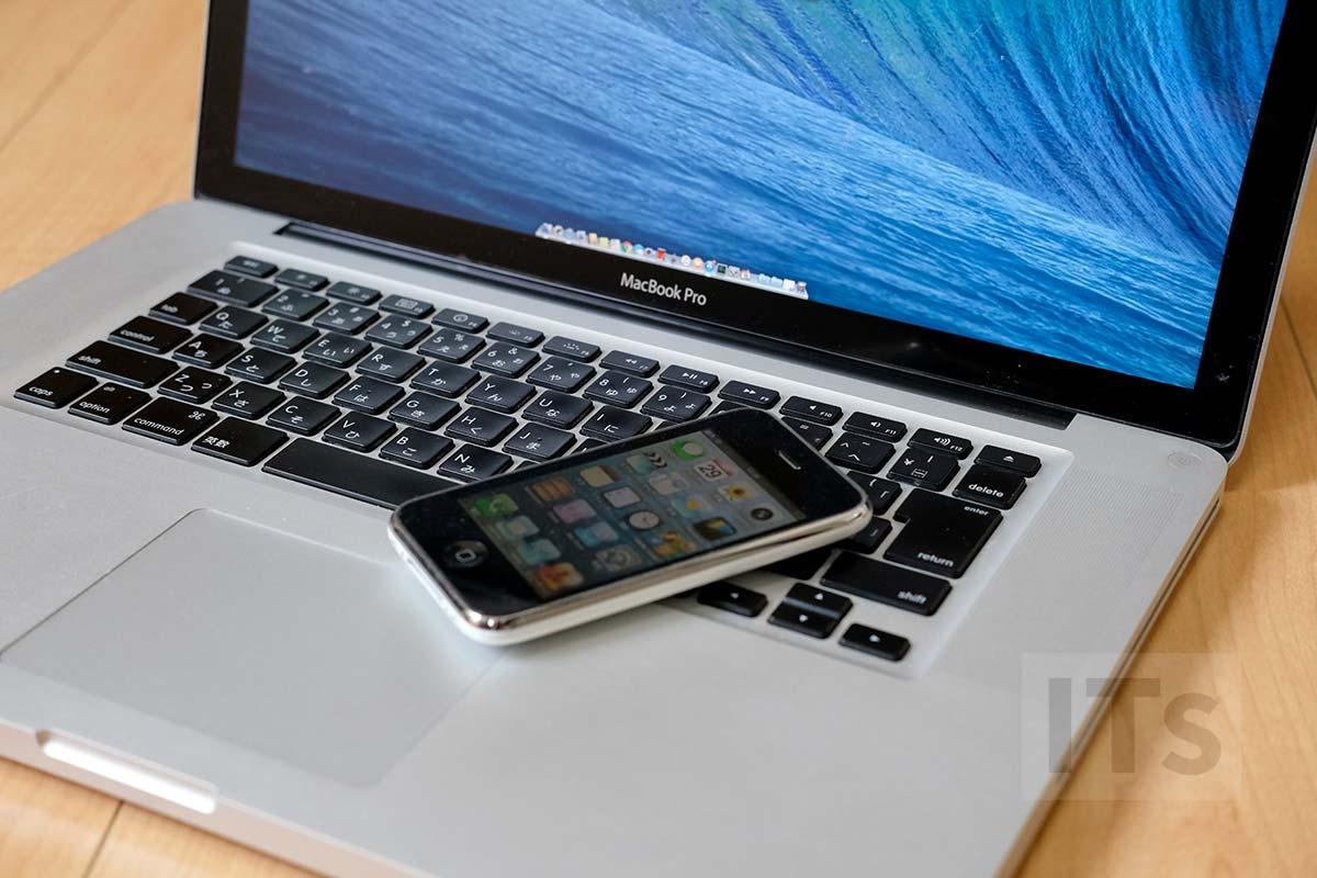 MacBook ProとiPhone3GS