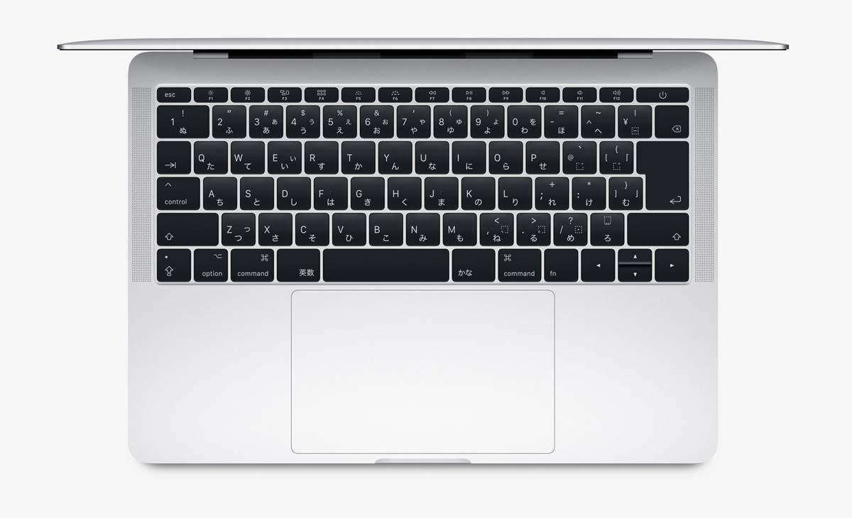 13インチMacBook Pro 2017 JISキー配列