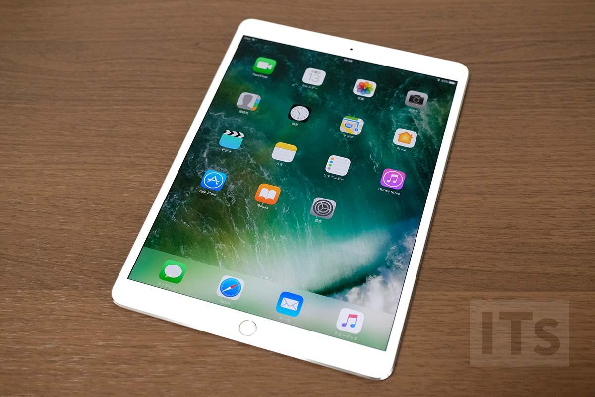 iPad Pro 10.5 外観