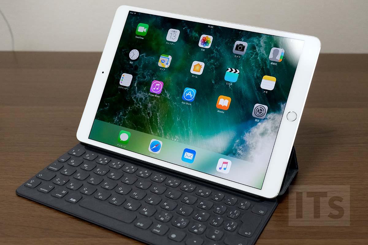 iPad Pro 10.5 キーボードスタイル