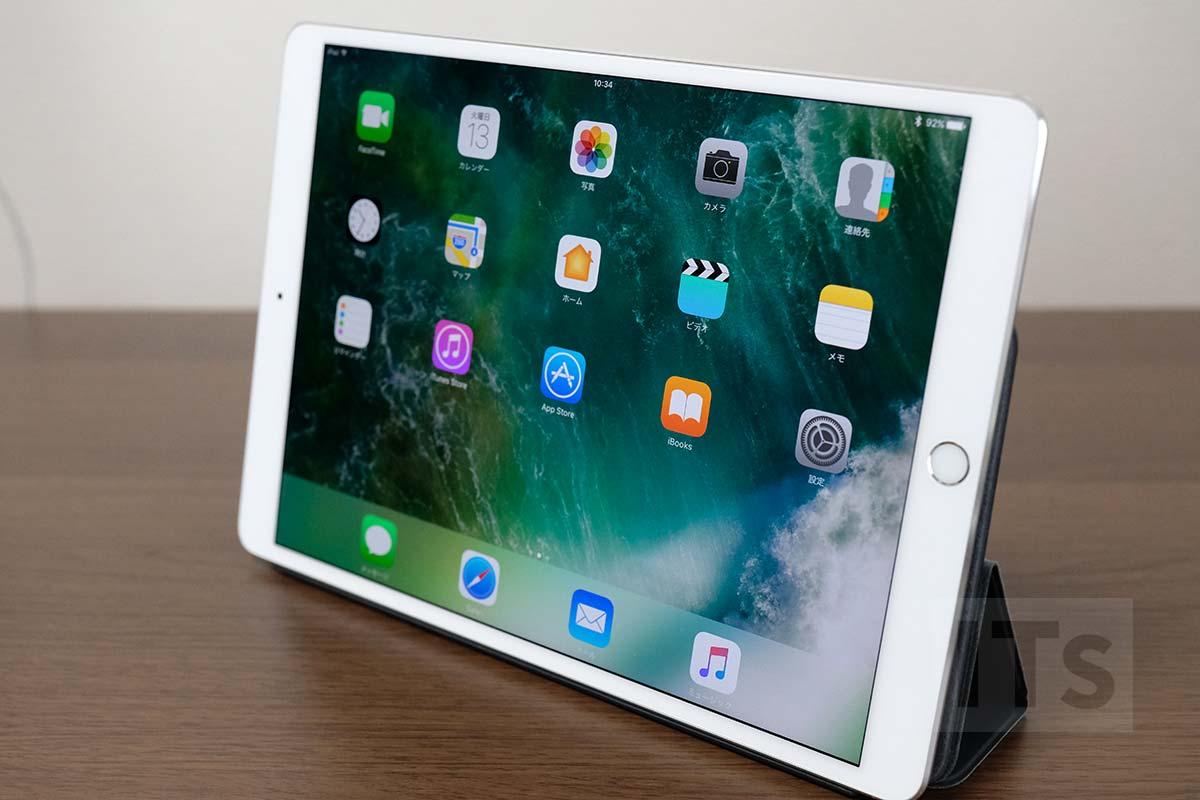 iPad Pro 10.5 スタンドスタイル