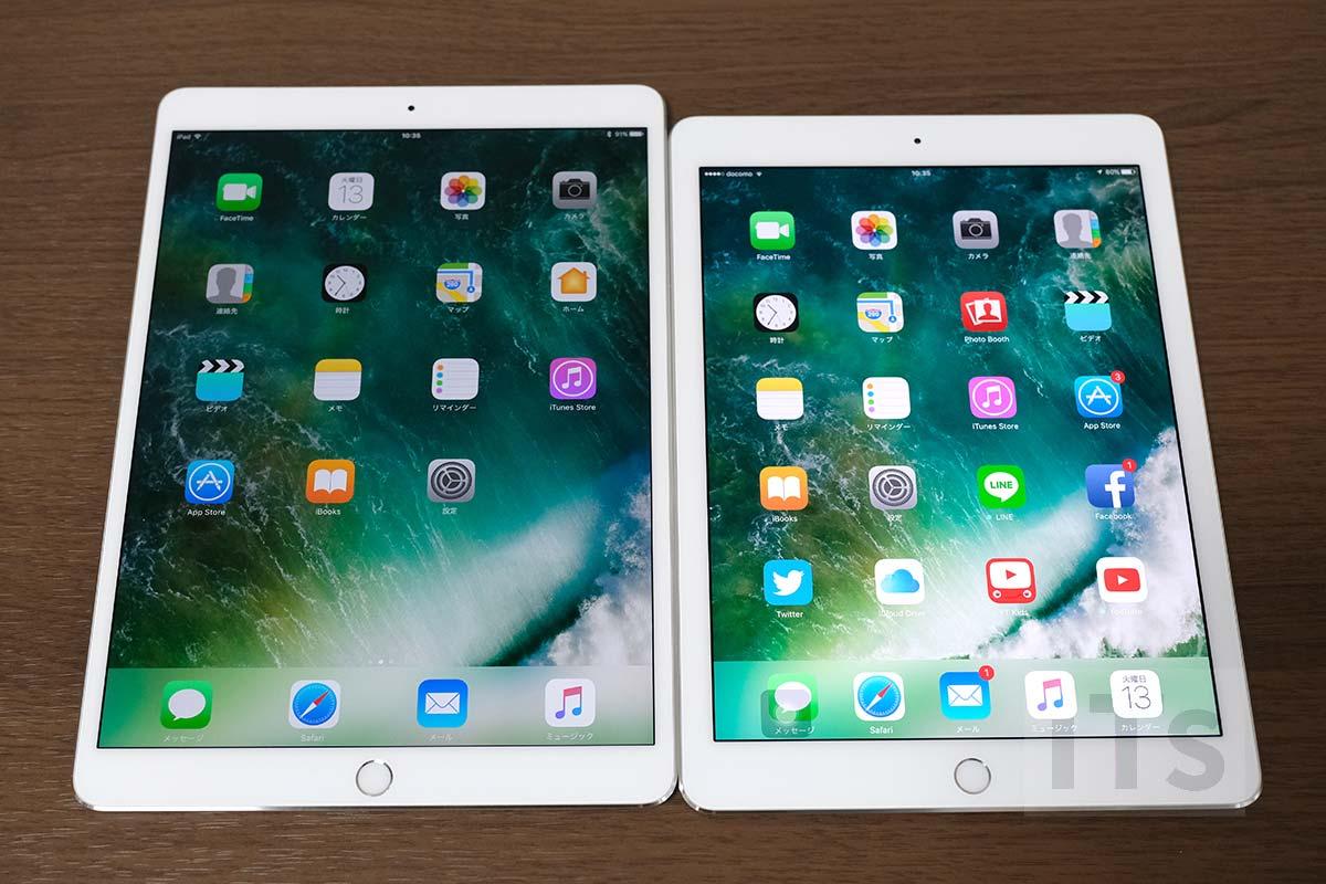 iPad Pro 10.5とiPad Pro 9.7 画面サイズ