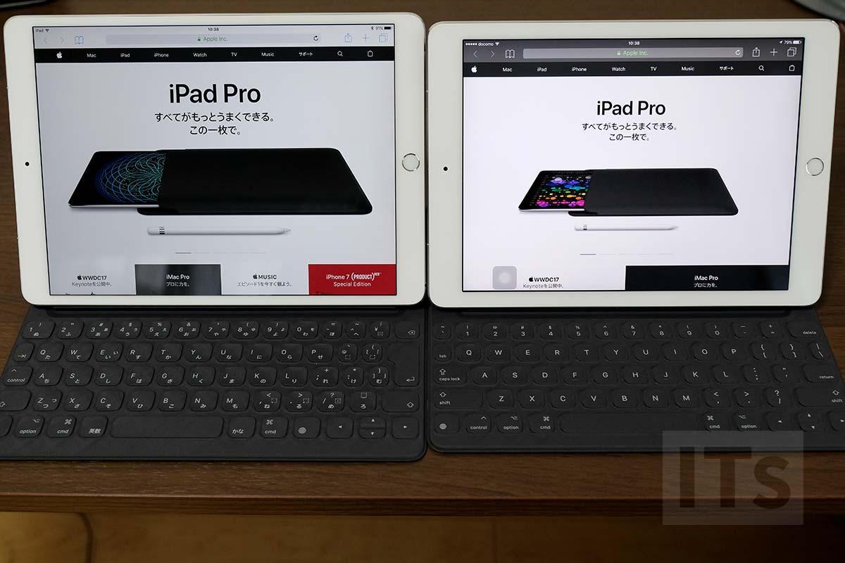 iPad Pro 10.5 iPad Pro 9.7 スマートキーボード比較