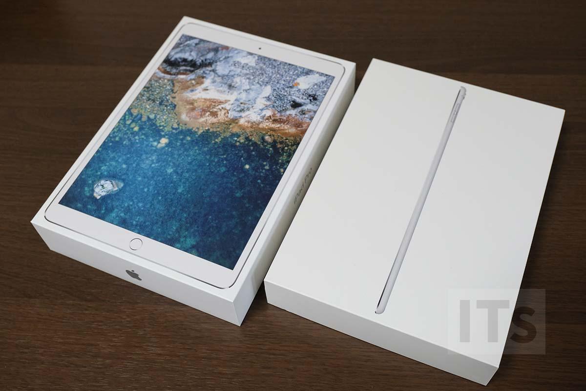 iPad Pro 10.5とiPad Pro 9.7