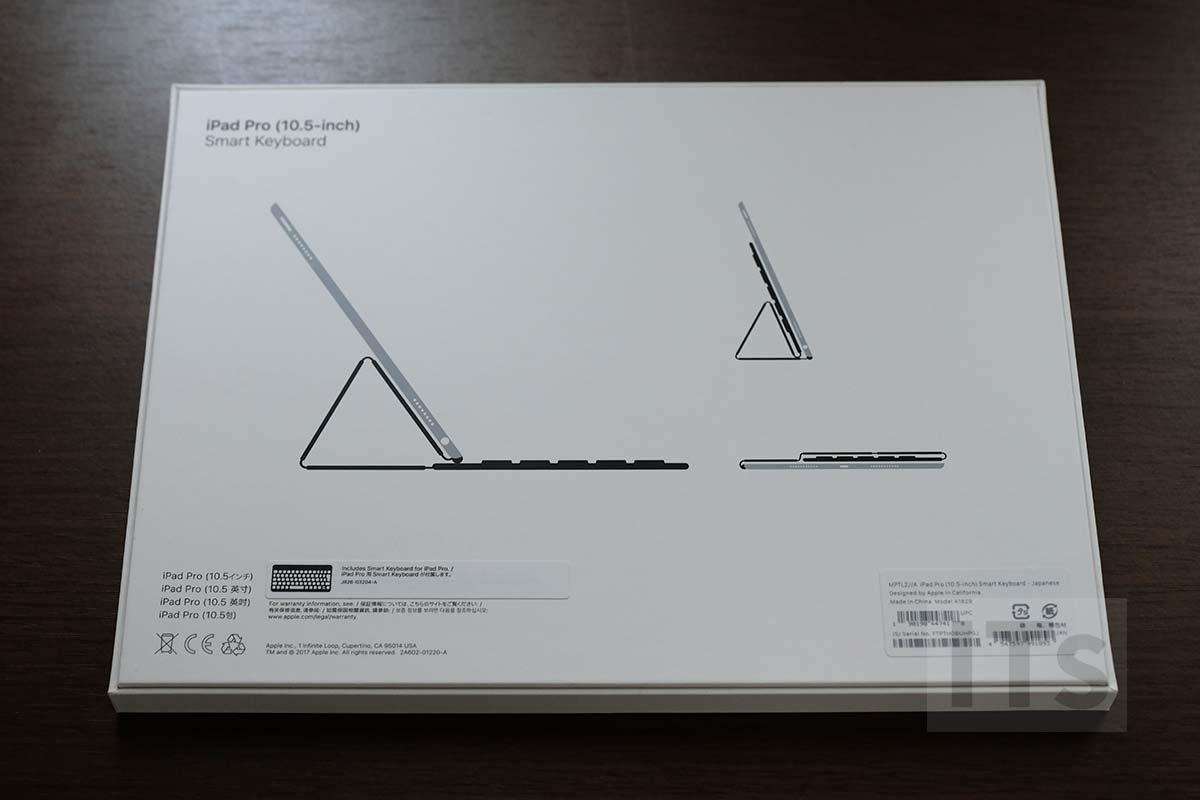 10.5インチ iPad Pro スマートキーボード パッケージ裏
