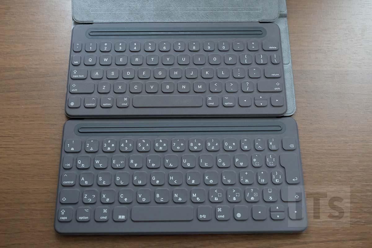 9.7インチと10.5インチのスマートキーボード 比較2