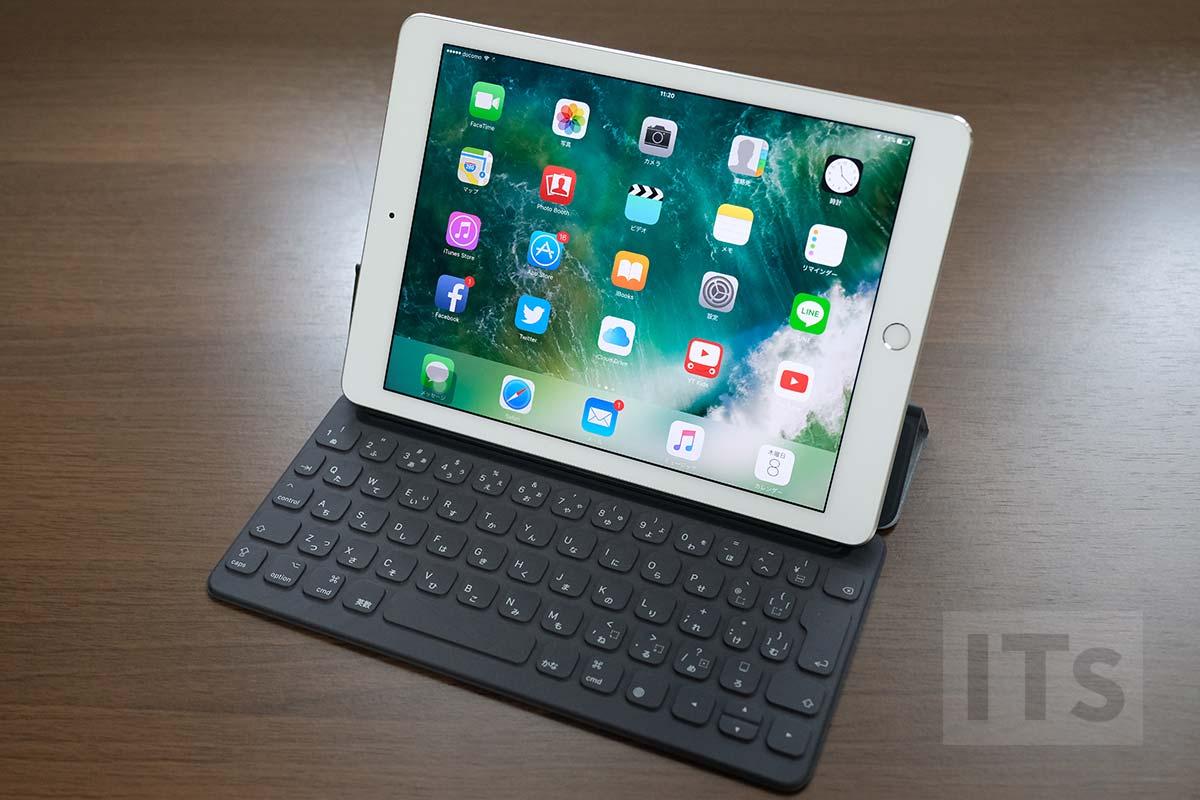 9.7インチiPad Proと10.5インチ版スマートキーボードのキーボードスタイル