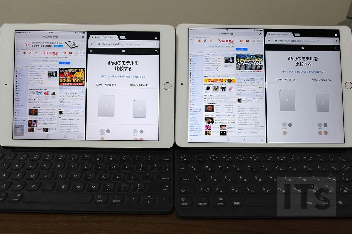 iPad Pro 9.7とiPad Pro 10.5 ディスプレイサイズの比較