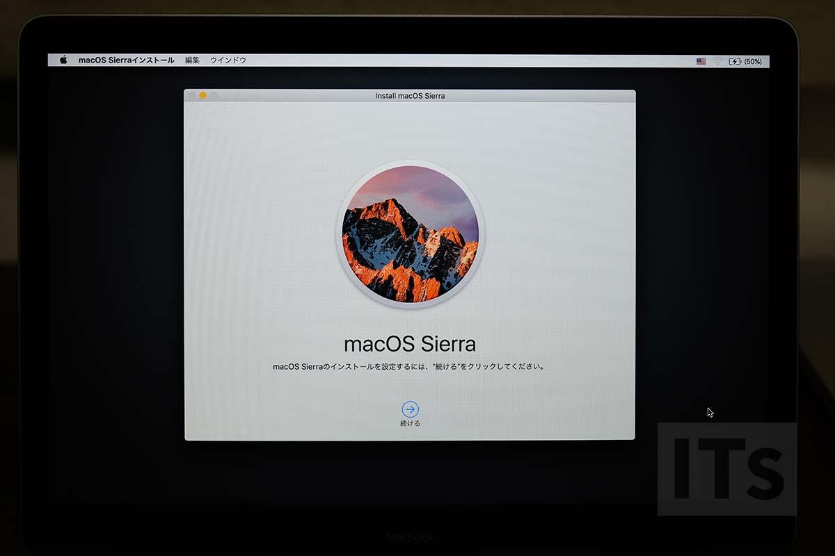 macOS Sierra インストール画面
