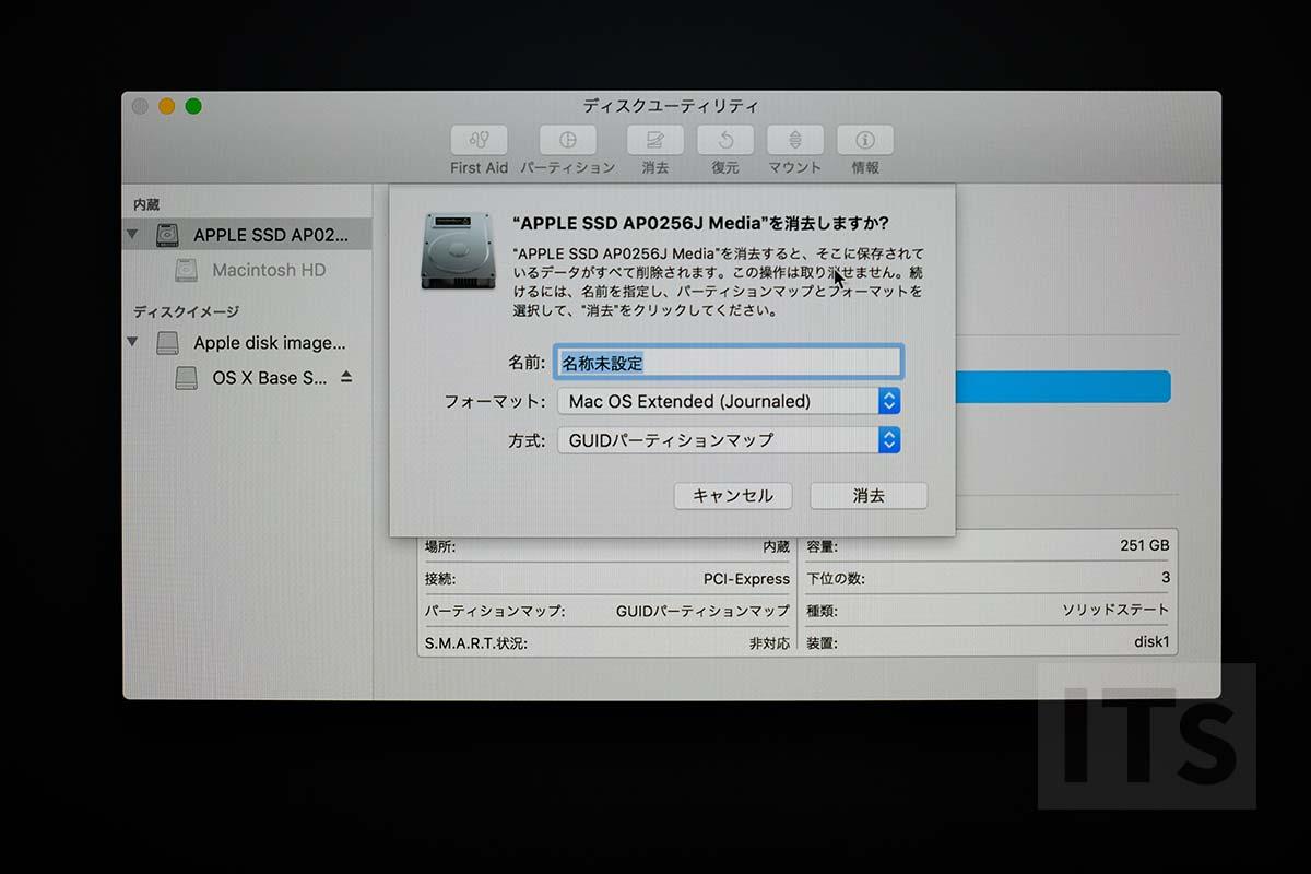 macOS SSD 全消去