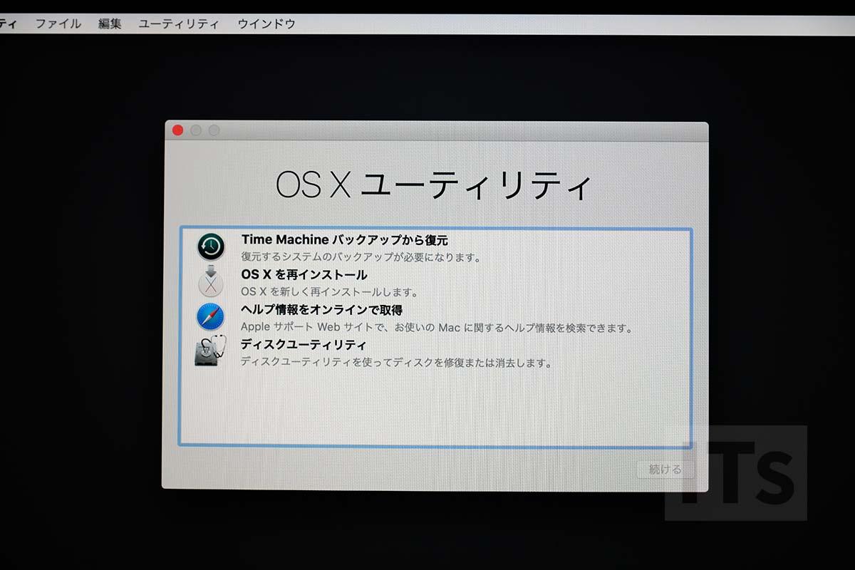 言語切り替え macOS ユーティリティ
