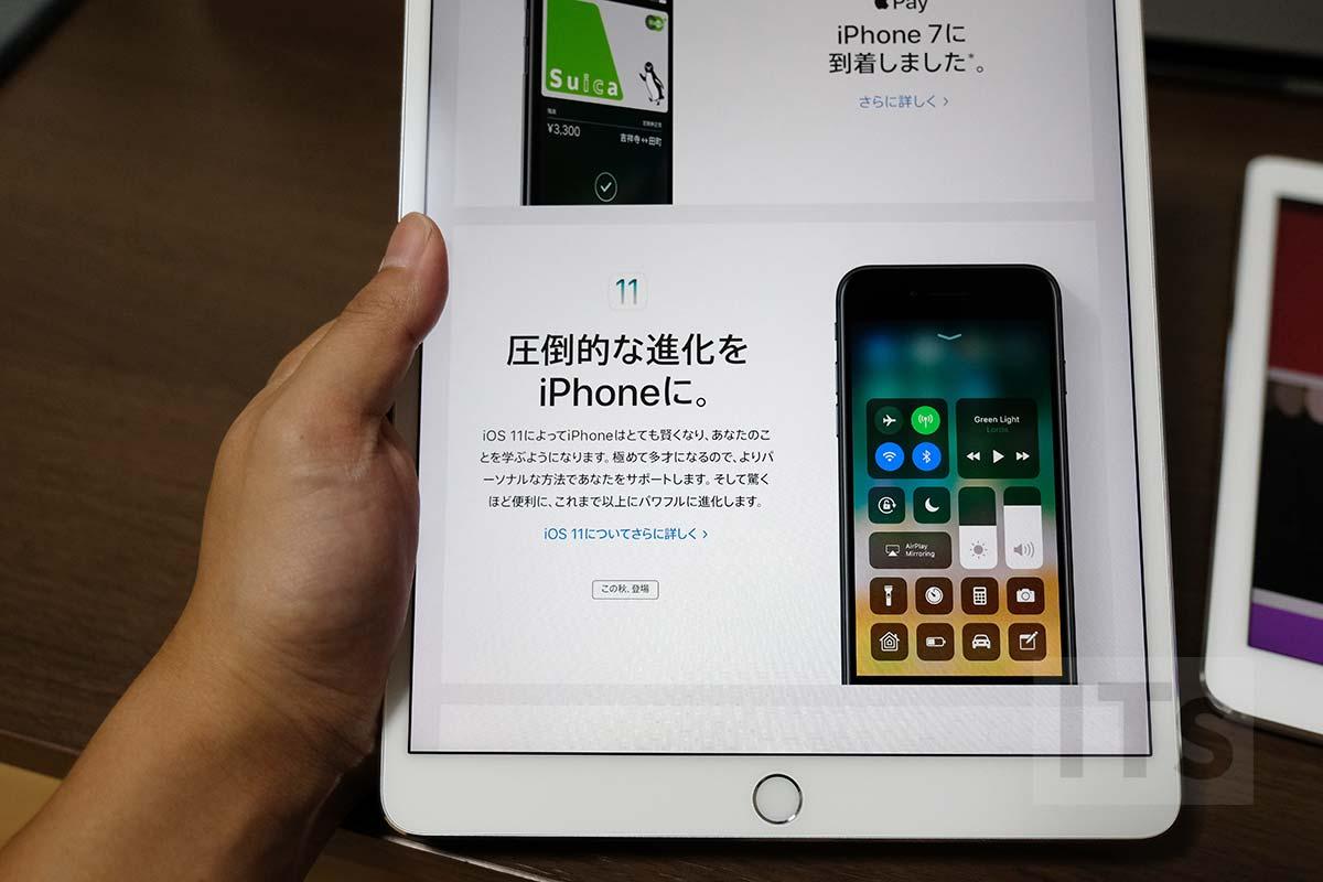 iPad Pro 10.5を手で持つ