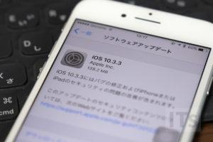 iOS10.3.3