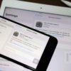 iOS11 パブリックベータ3