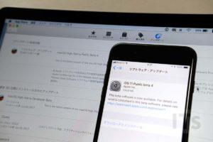 iOS11 Public beta 4