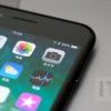 iPhone カメラアプリ