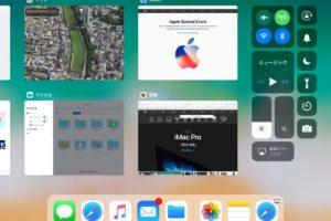 iOS11 iPad Appスイッチャー