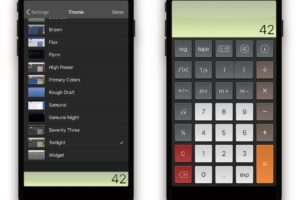 iOS11 iPhone X レターボックス表示