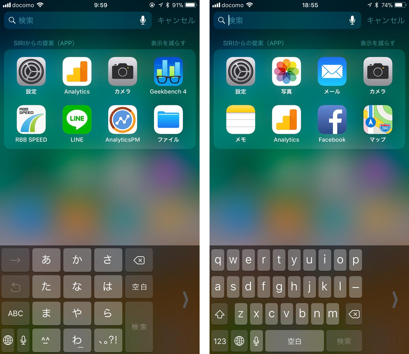 iOS11 片手用キーボード
