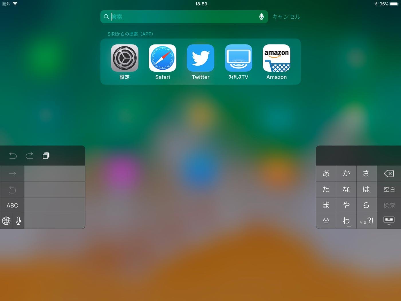 iPad 片手モード