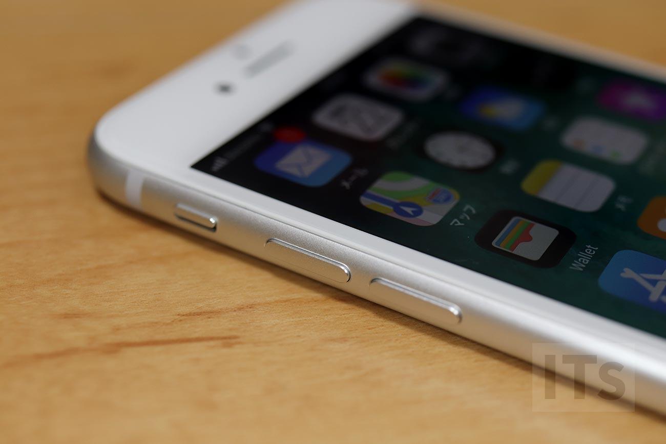 iPhone 8 ボリュームボタン