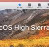 macOS High Sierra 10.13