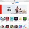 iTunes 12.6.3