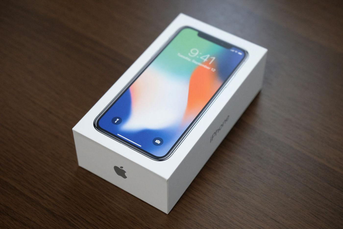 iPhone X パッケージの箱