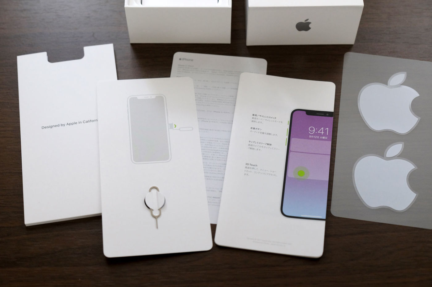iPhone X 説明書