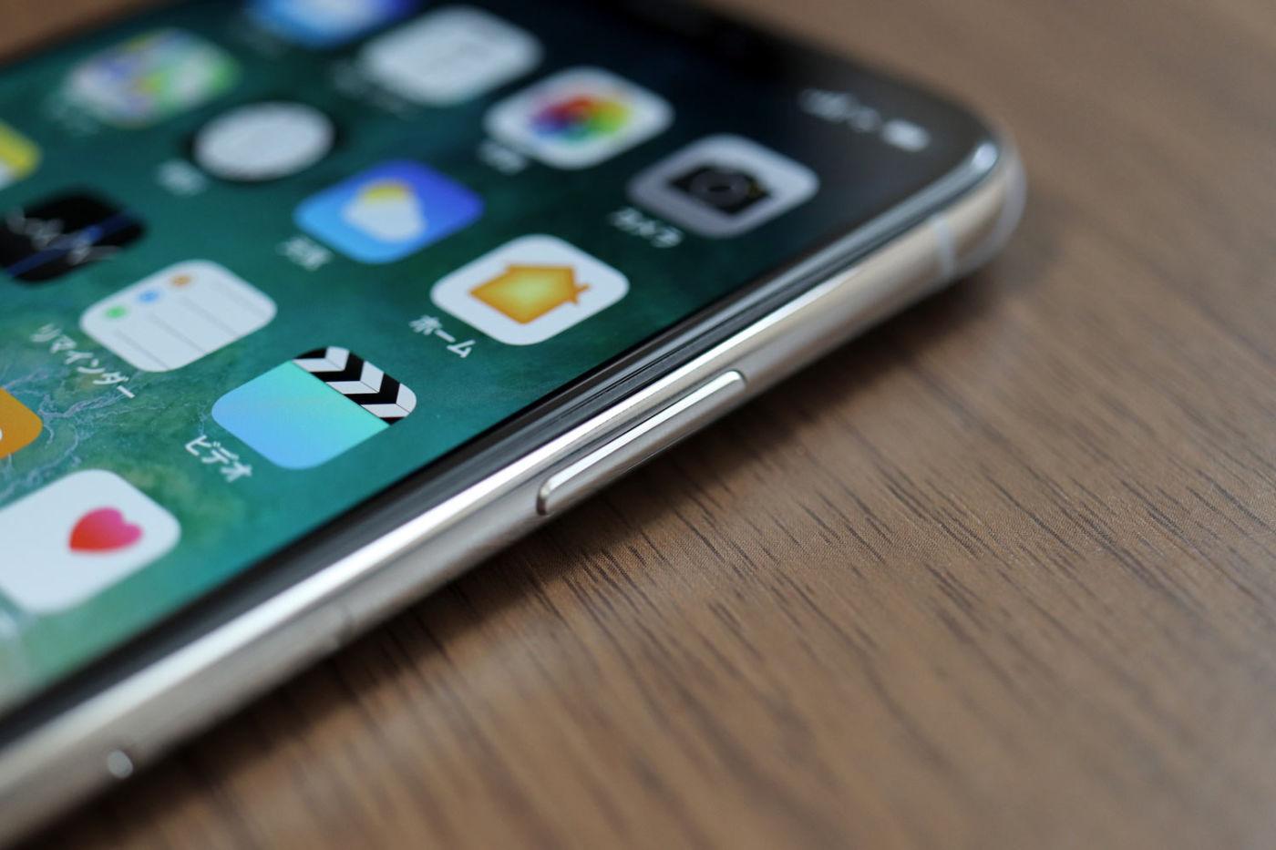 iPhone X サイドボタン