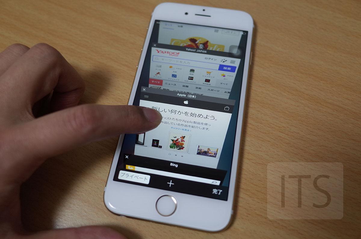 Safari タブ切り替え 3D Touch