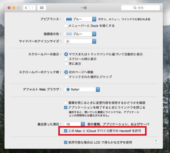OS X Yosemite Handoff 設定