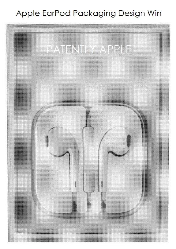 iPhone イヤホン特許