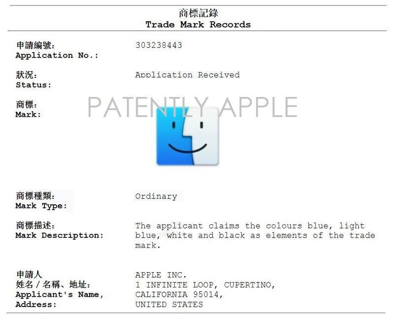 香港 Macのファインダー