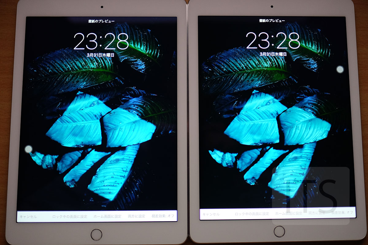 iPad ProとiPad Air 2の色合い
