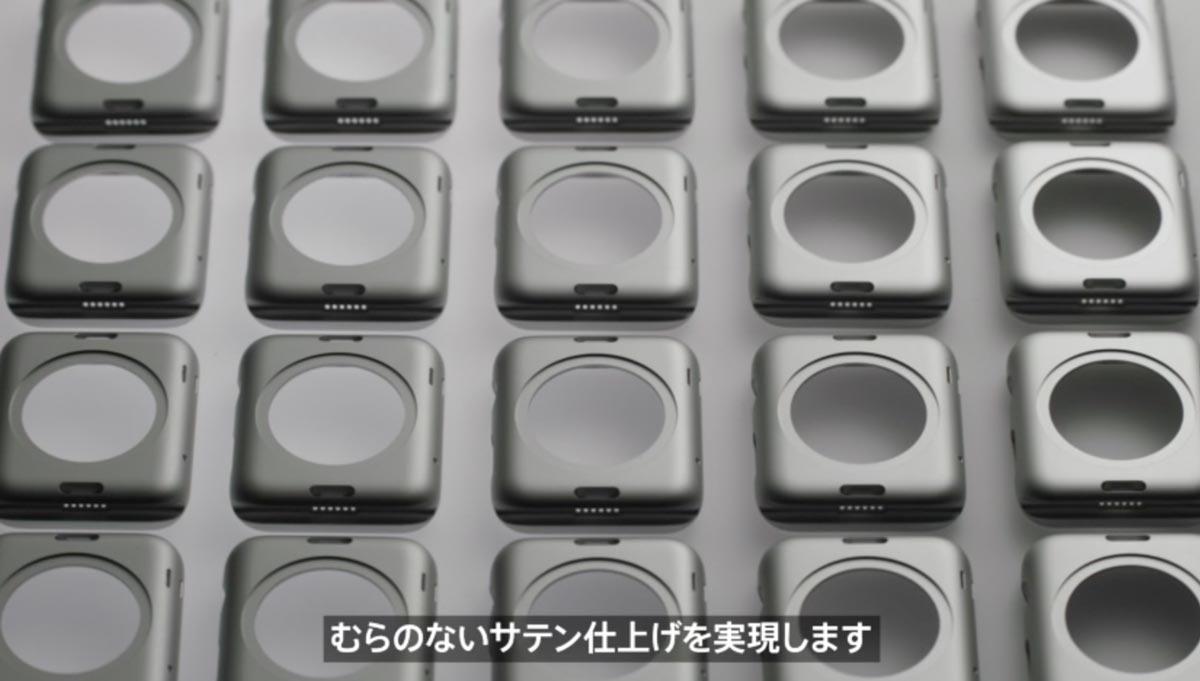 Apple Watch 外部端子の穴