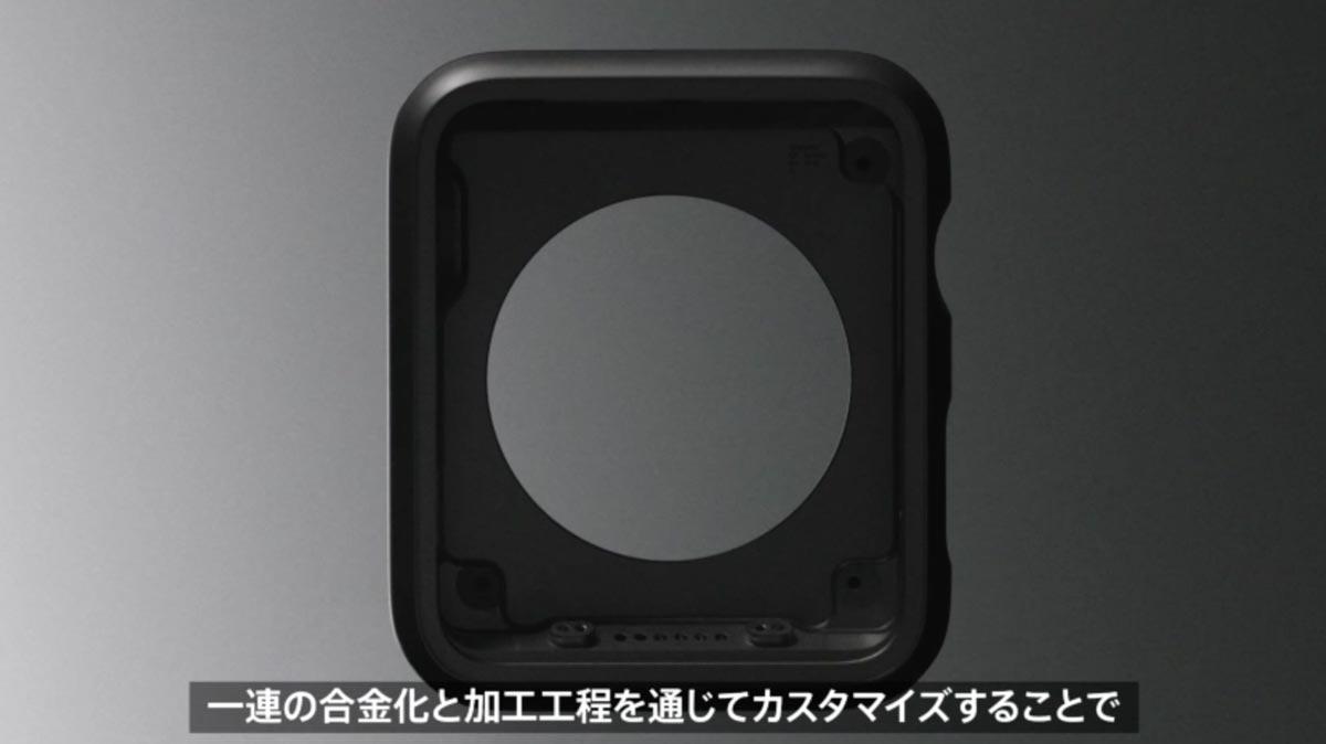 Apple Watch 外部ポート