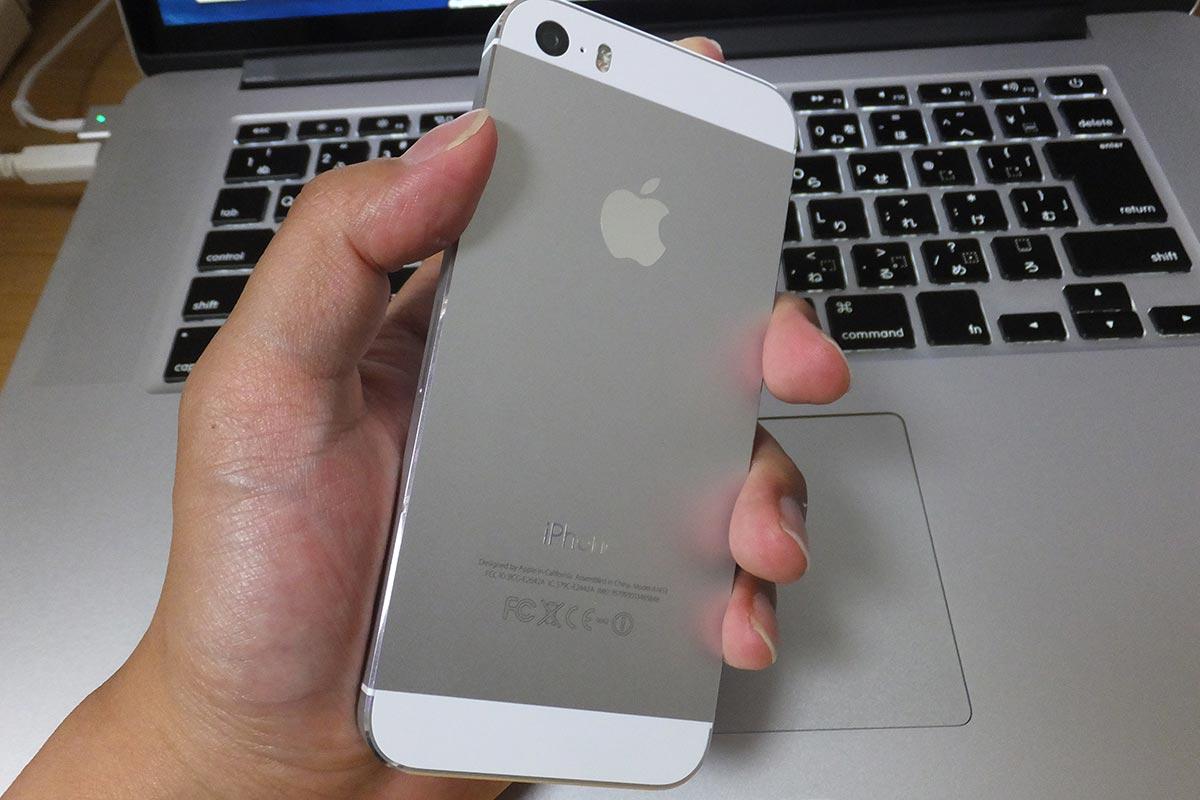 iPhone ケース付けない