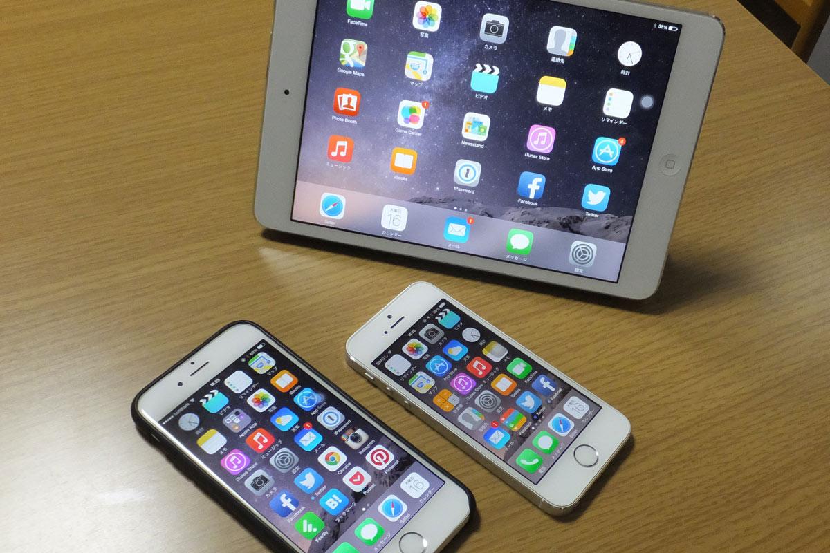 iOS デバイス