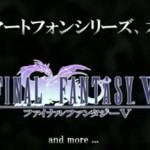 FF5 for iOS