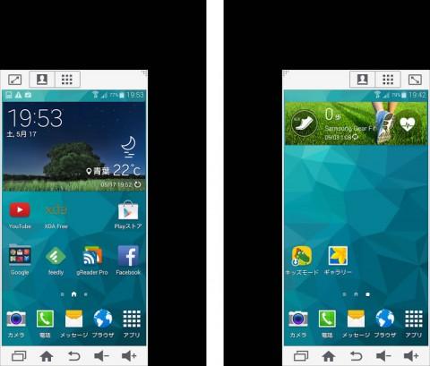 GalaxyS5-OneHand-02-480x409.jpg