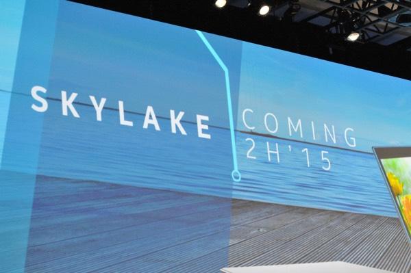 Skylake インテル